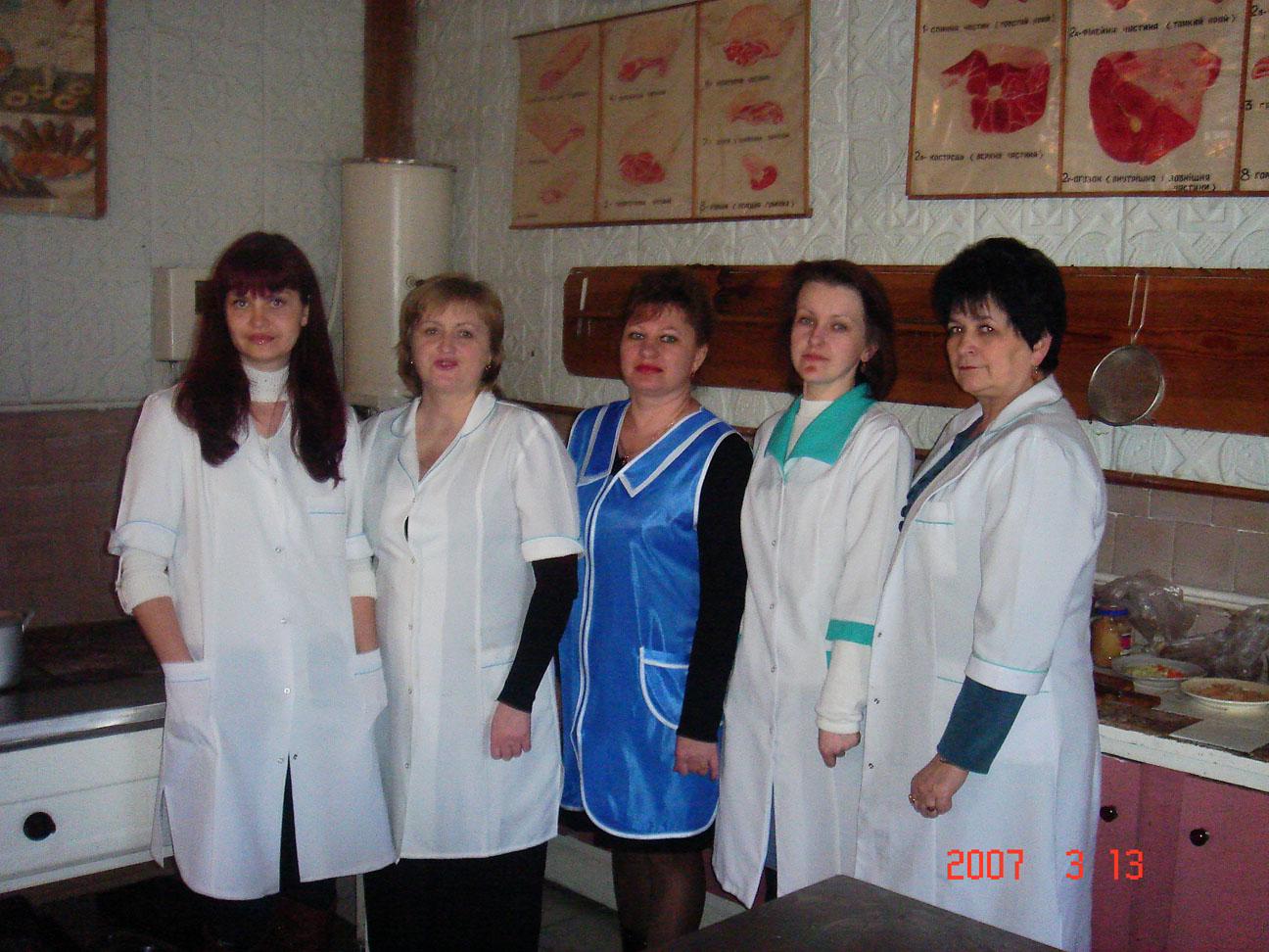 Навчання з професії кухар 8263 2 швачка
